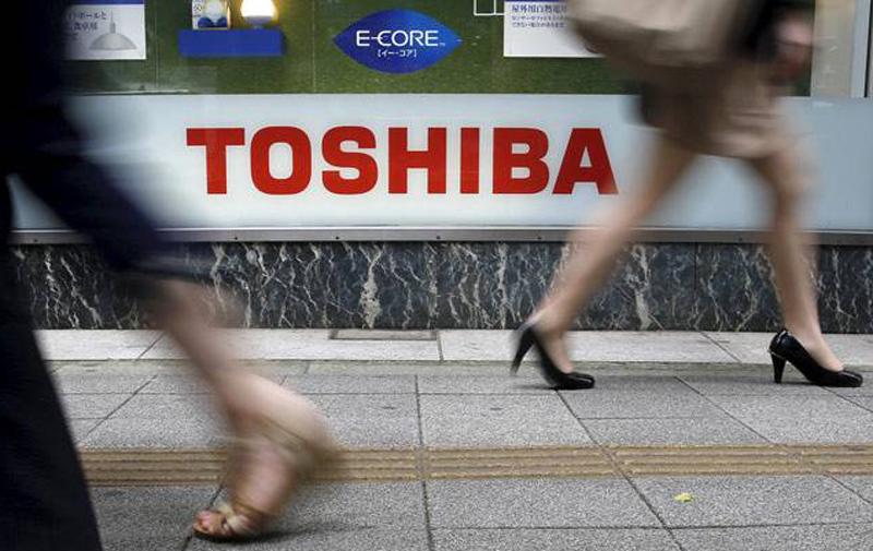 Toshiba veut se retirer du marché des PC et de l'électroménager
