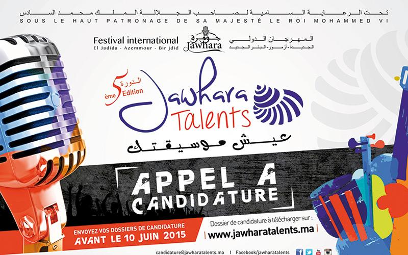 Jawhara Talent : Appel à candidature