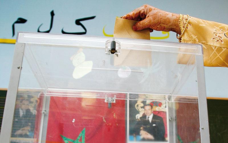 Elections communales 2015 : Le PAM en tête suivi du PJD et du PI