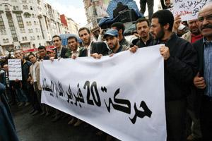 Le Mouvement du 20 février lâché par Al Adl Wal Ihssane