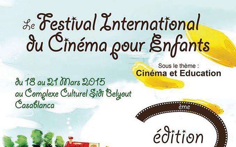 Festival international du cinéma pour enfants : Hommage à plusieurs figures artistiques