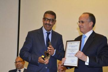 Un quatrième prix national de la qualité pour l'OFPPT