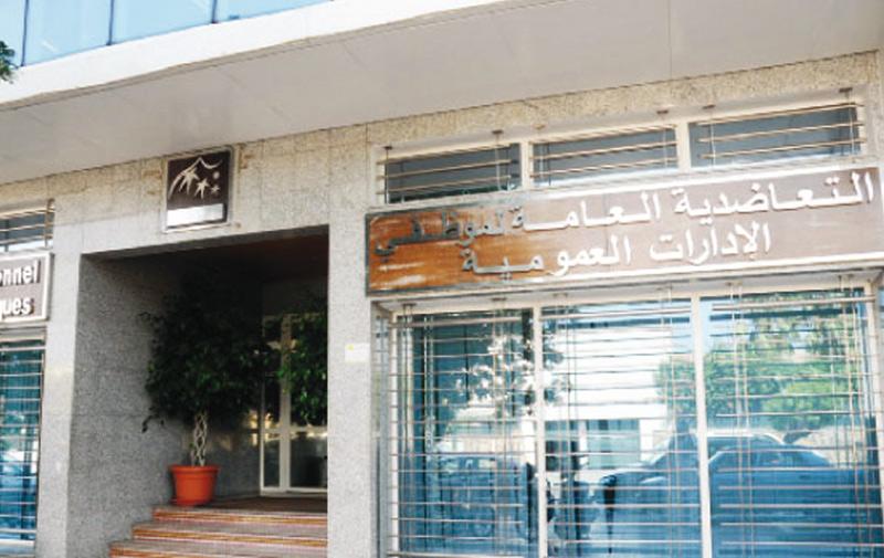 Mutuelle générale du personnel des administrations publiques: Les élections des délégués débuteront  «bel et bien» aujourd'hui