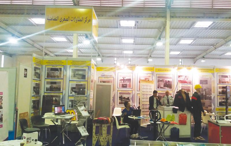 Centre des Très petites entreprises solidaires (CTPES): La TPE cartonne  au MabuildExpo