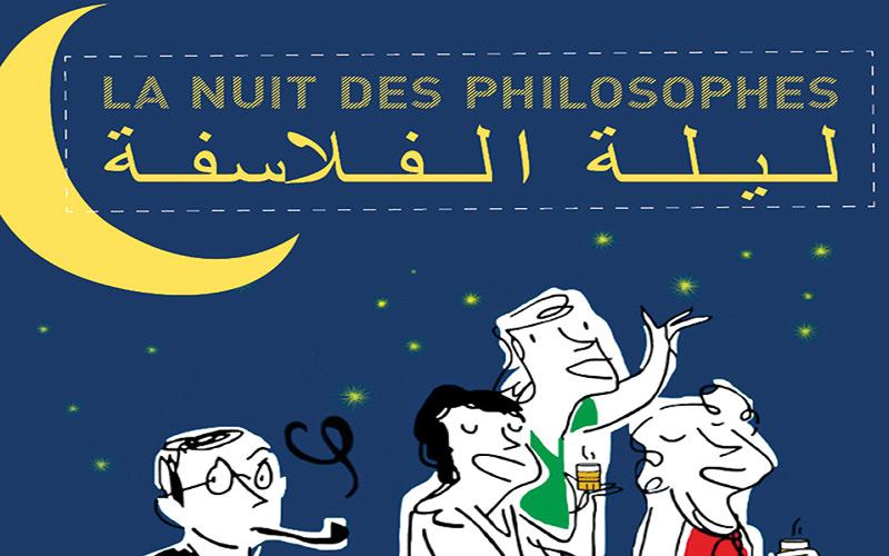 La «Nuit des philosophes»  s'invite à Rabat