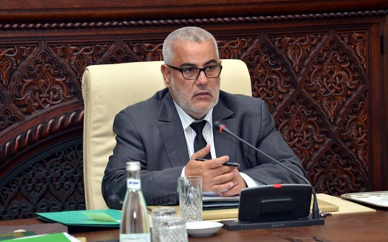 Conseil du gouvernement : Adoption d'un projet de décret relatif à la CIN électronique