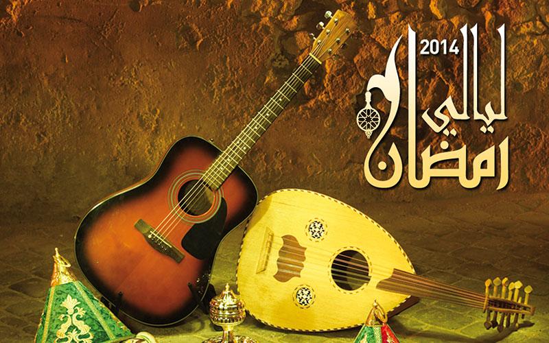 Les Nuits du Ramadan 2014 : Demandez le programme
