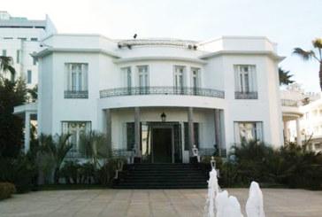 Cycle de concerts de blues à Casablanca