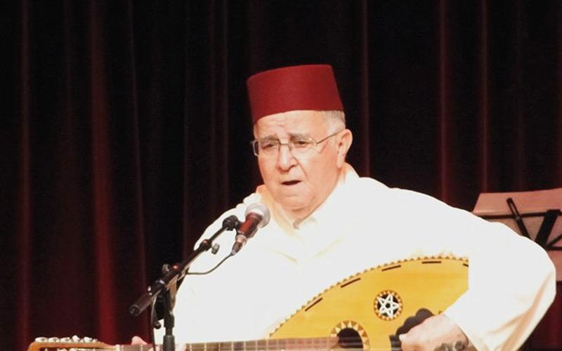 Soirée dédiée à la musique gharnatie à la Villa des arts de Rabat