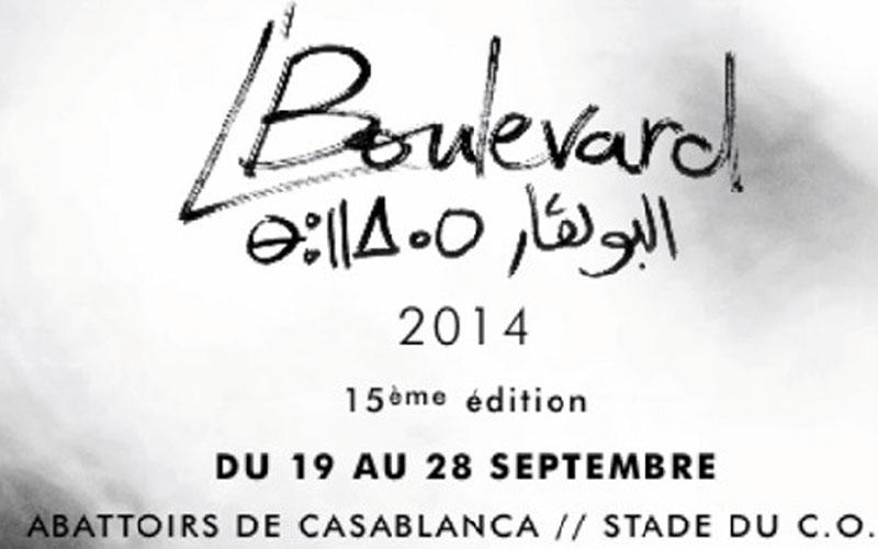 15ème édition de L'Boulevard : Demandez le programme
