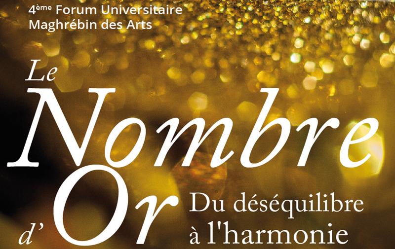 Francophonie: Un 4ème Forum universitaire maghrébin des arts pour réhabiliter la langue de Molière