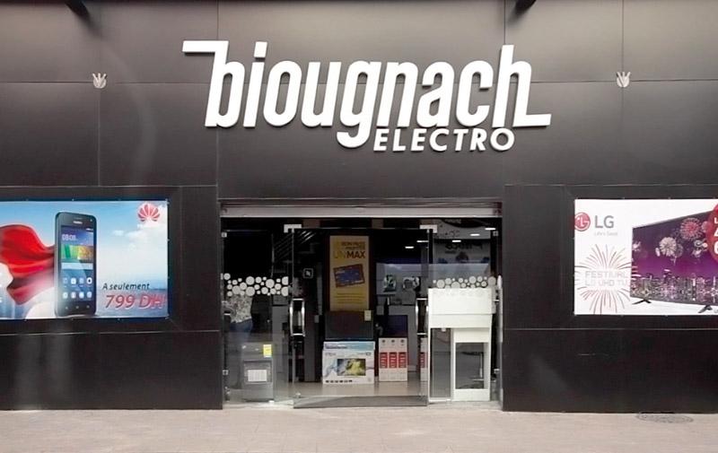 Biougnach «foisonne…»: Nouvelle activité, quatre ouvertures en 2016 et nouvelle plate-forme Internet
