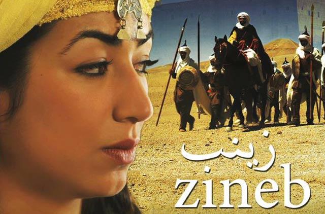 Festival national du film de Tanger: La légendaire Zaynab Ennafzaouia ressuscitée