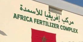 L'OCP crée une unité de production d'engrais dédiée à l'Afrique
