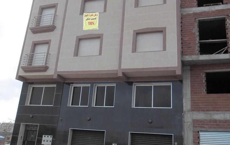 Mubawab analyse le secteur de l'immobilier: Une forte demande affichée en septembre