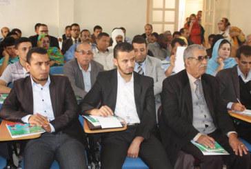 Dakhla : Quarante jeunes formés  en diplomatie parallèle