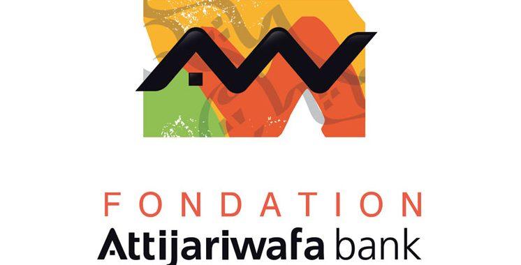 La Fondation Attijariwafa bank promeut l'investissement dans l'Oriental