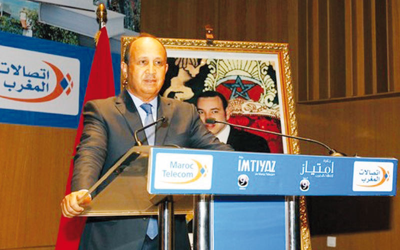 Prix d'excellence «Imtiyaz»: Maroc Telecom récompense les bacheliers les plus brillants du Maroc