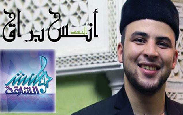 Anas Bourak consacré à Abou Dhabi