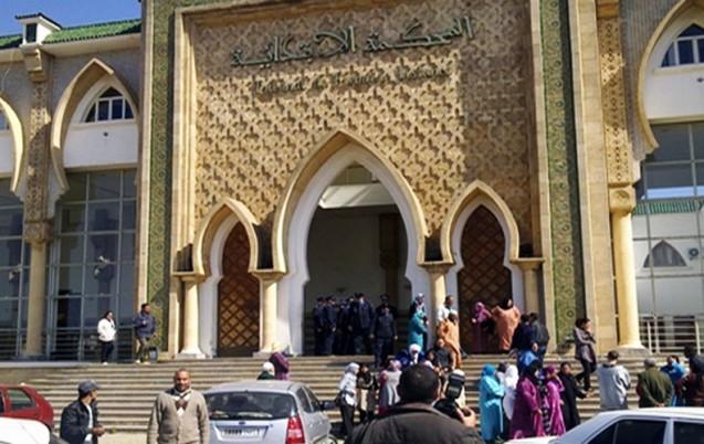 Terrorisme : Des peines de 2 à 7 ans de prison à l'encontre de 11 personnes
