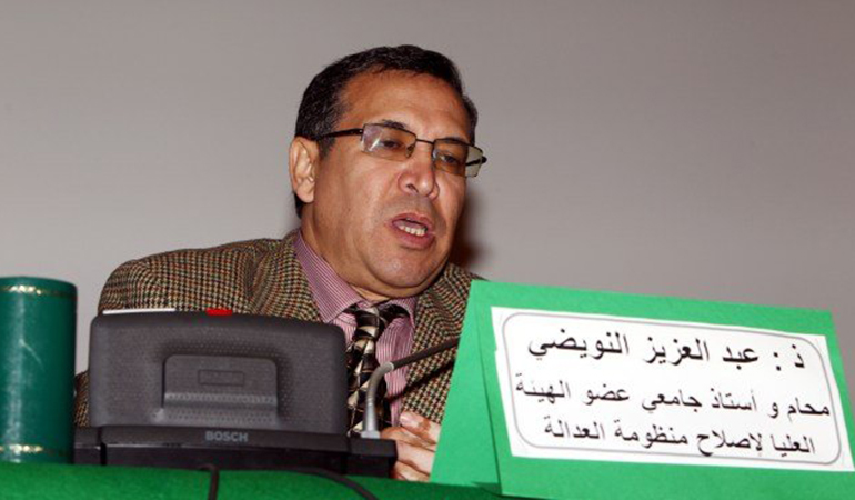 Droits de l'Homme: Ramid accorde 2 millions de DH à 37 associations
