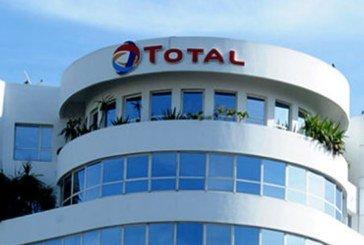 Total reçoit l'aval de l'AMMC pour l'augmentation de capital réservée aux salariés