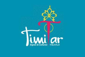 Une application mobile pour suivre Timitar