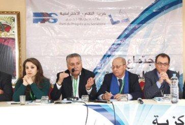 Le PPS aspire à des élections «honnêtes, intègres et équilibrées»