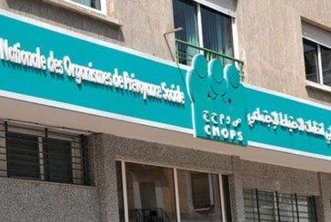 CNOPS : L' Identifiant national du praticien est obligatoire depuis le 2 avril