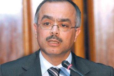 Pour les élections, l'Etat finance les partis politiques à hauteur de 200 millions DH
