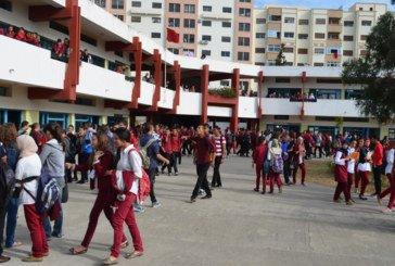 Rapport de l'OCDE : Seulement 58% des Marocains  scolarisés au collège