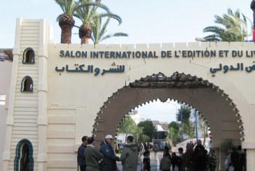 SIEL : La Communauté économique des Etats de l'Afrique centrale à l'honneur