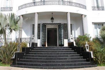 Projection de «l'Étudiant de Prague»  à la Villa des arts de Casablanca