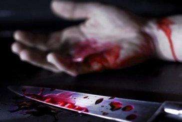 Al Hoceima : Cinq membres d'une famille tuent leur voisin