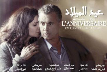 Cinéma : «L'anniversaire» à découvrir dans les salles obscures