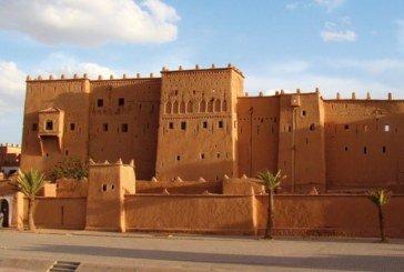 Festival national du film éducatif  à Ouarzazate du 10 au 12 mai