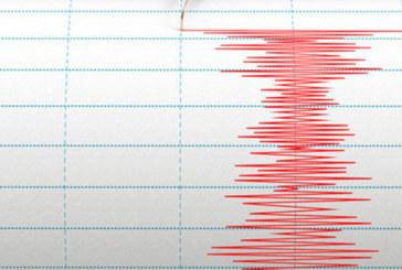 Un séisme de magnitude 3,6 au large d'Al Hoceima et Nador