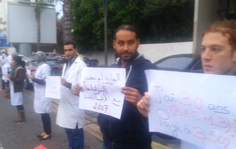 Casablanca : Les médecins résidents en sit-in près du Twin Center