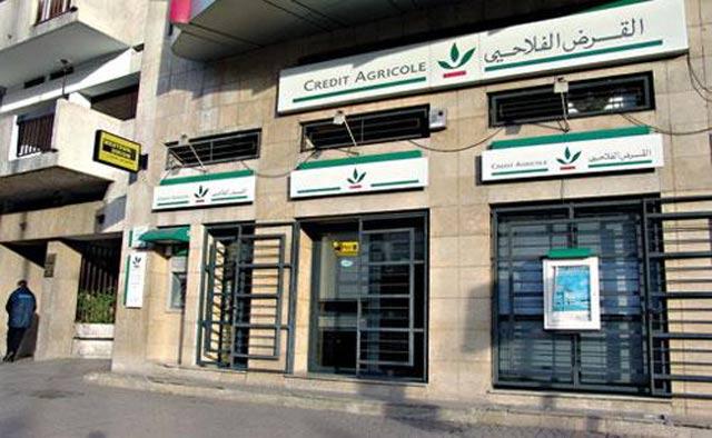 Le Crédit Agricole du Maroc en campagne