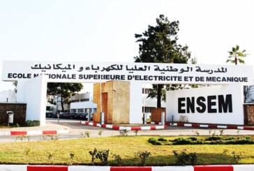 ENSEM: Un centre de recherche de plus de 43 millions DH