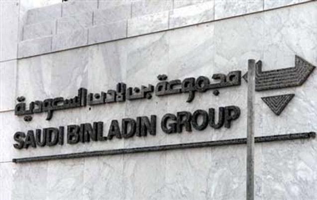 Groupe de Bin Laden : De l'immobilier aux produits du terroir