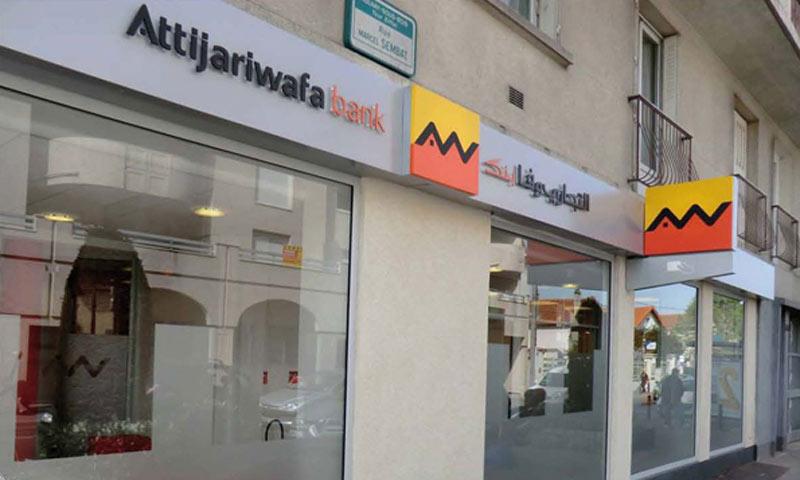 La Banque Africaine de Développement accorde un prêt de 73 millions d'euros pour Attijariwafa Bank