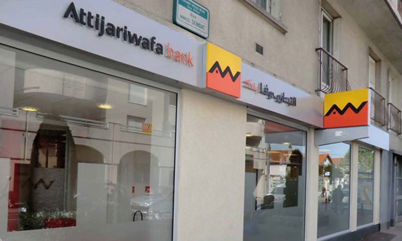 Attijariwafa bank s'en sort bien: Des performances semestrielles satisfaisantes