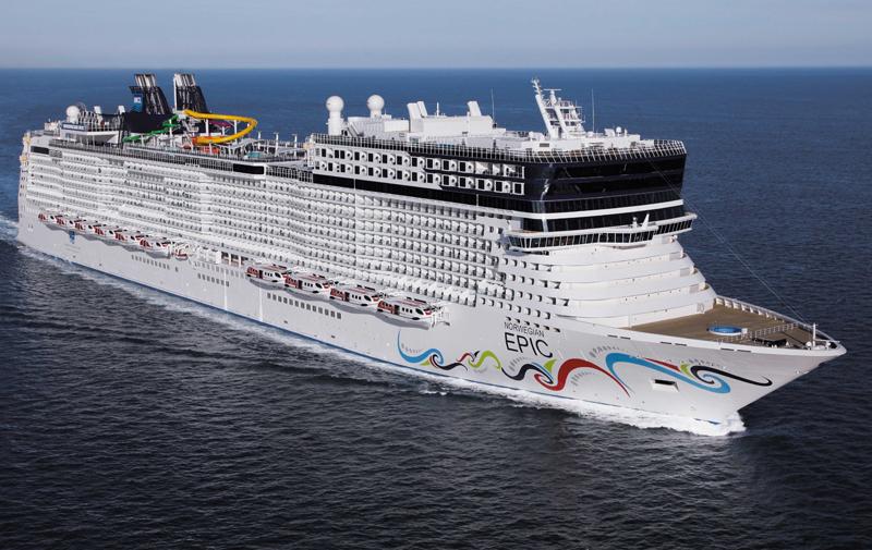 Tanger: Un géant des mers fait escale