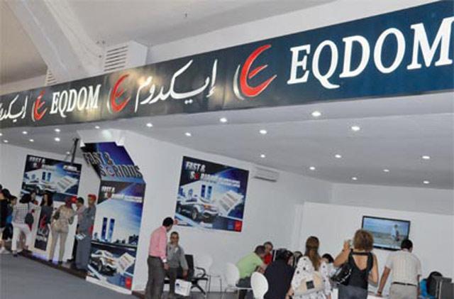 Eqdom annonce une baisse de 29% de son résultat net prévisionnel pour 2013
