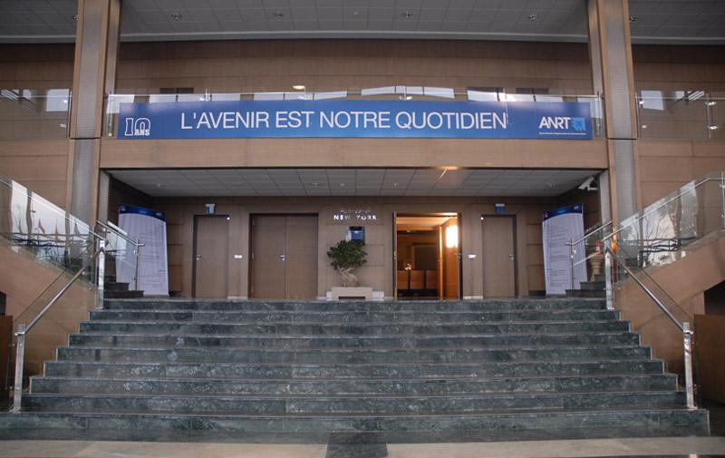L'ANRT lance son  séminaire «Afrique»