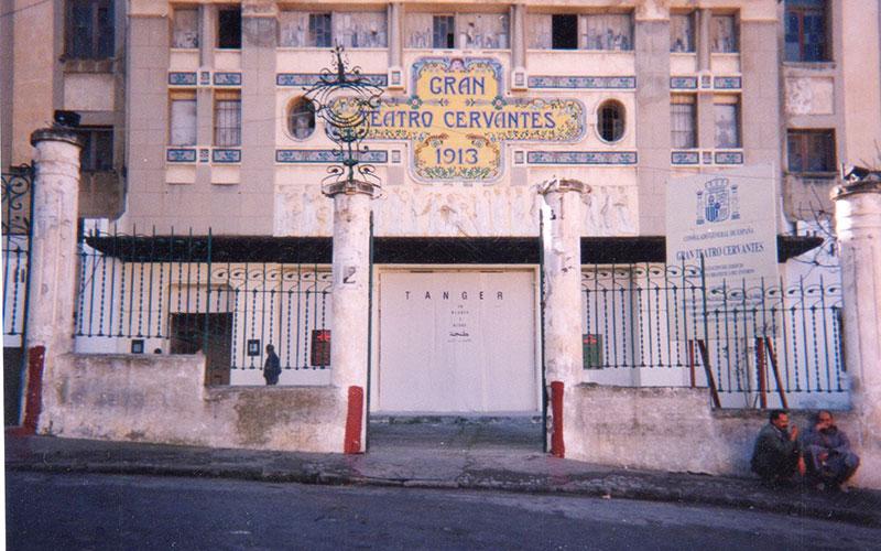 Appel à la sauvegarde du Grand théâtre Cervantès de Tanger