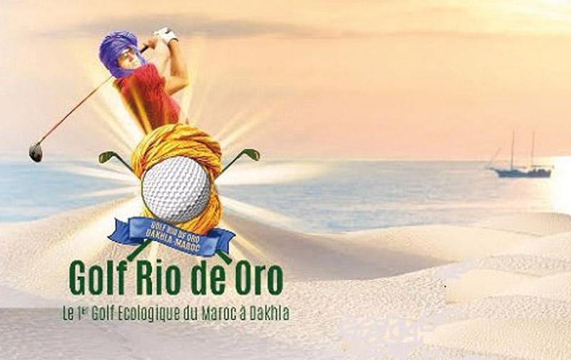 A l'occasion du 40ème anniversaire de la Marche Verte: Dakhla accueille le 1er golf éco-responsable  du Maroc