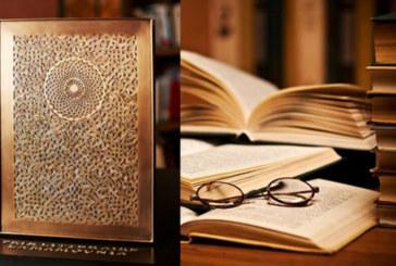6ème édition du Prix de la Mamounia : cinq auteurs marocains en lice