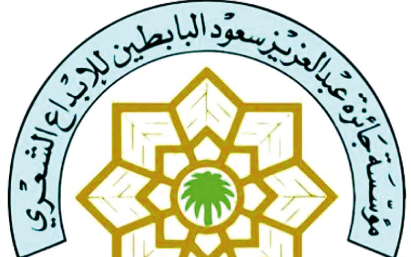 La session de poésie d'Abu  Tammam Al Tai à Marrakech